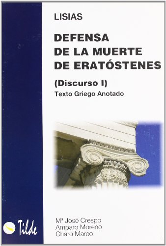Defensa de la muerte de Eratóstenes I: Aguilar Jiménez, Cristóbal;