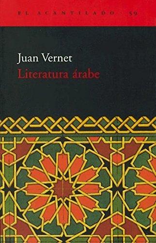 9788495359810: Literatura Arabe (Spanish Edition)