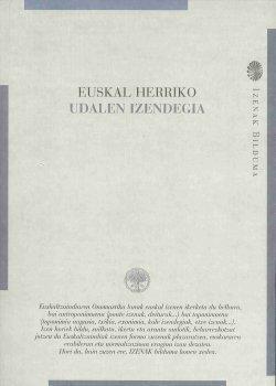 9788495438744: Euskal Herriko Udalen Izendegia (Izenak)