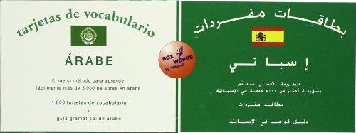 9788495734082: Tarjetas de vocabulario árabe-español