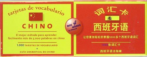 9788495734143: Tarjetas De Vocabulario Chino-Español