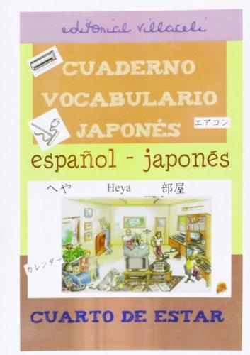 9788495734884: El cuarto de estar. Cuaderno de vocabulario Japonés