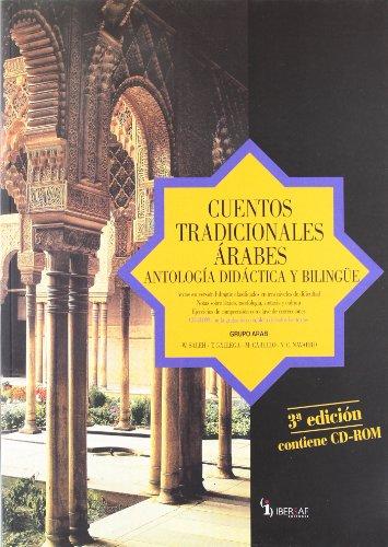 9788495803955: Cuentos tradicionales arabes (3? ed.)(+CD-rom)