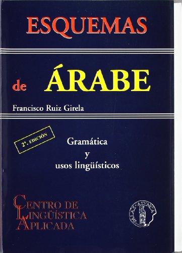 9788495855299: ESQUEMAS DE ARABE (R)(2ªED)