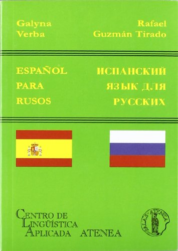 9788495855626: Español para rusos