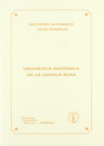 9788495855664: Gramática histórica de la lengua rusa (Investigación: estudios eslavos)
