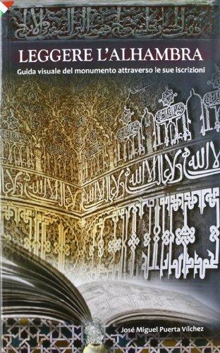 9788495856333: Leer la Alhambra