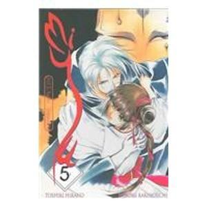 Vampire Princess Miyu 5 (Spanish Edition): Kakinouchi, Narumi