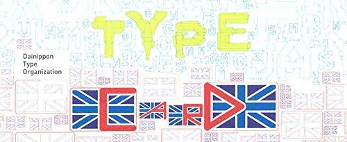 9788495951458: DAINIPPON TYPE CARD PLAY BOOK