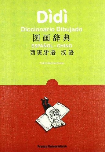 9788495955241: DICCIONARIO DIDI ESPAÑOL CHINO