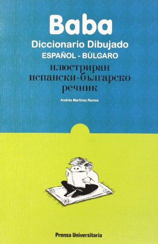 9788495955333: Baba - dicc.dibujado español-bulgaro