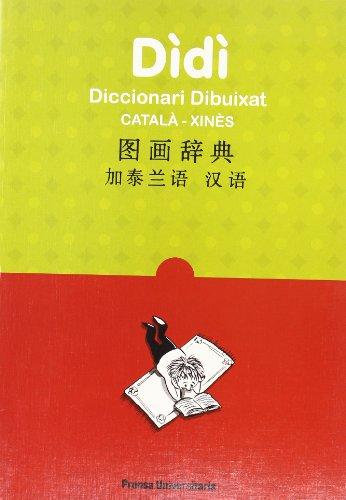 9788495955395: Didi : diccionari dibuixat català-xinès