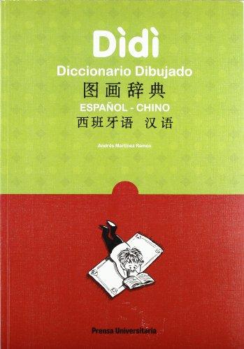 9788495955401: Didi diccionario dibujado español-chino