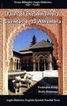 9788495959096: Cuentos de La Alhambra/ Tales of the Alhambra (Bilingual Novels) (English and Spanish Edition)