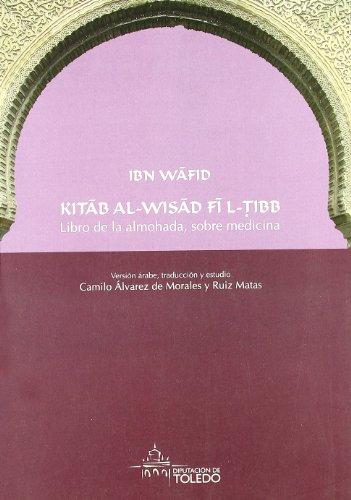 9788496211254: Libro de la Almohada, Sobre Medicina (Version Arabe,Traduccion y Estudio)