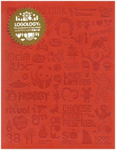 9788496309937: Logology: The Wonderland of Logo Design