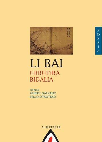 9788496310490: Urrutira bidalia (Poesia)