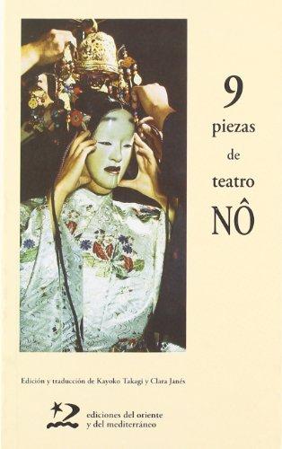 9788496327474: 9 piezas de teatro No/ 9 Pieces of Drama No (Spanish Edition)