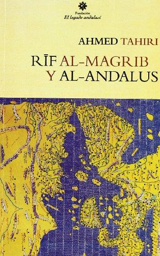 9788496395398: Rif al-magrib y al-andalus