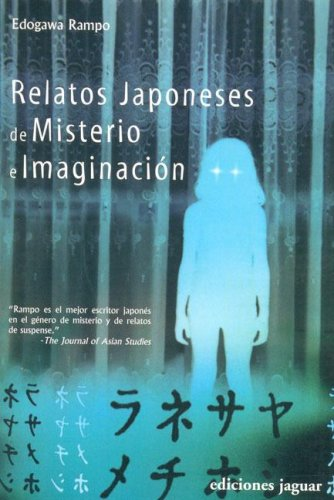9788496423220: Relatos Japoneses De Misterio E Imaginacion/ Japanese Tales of Mystery And Imagination (La Barca De Caronte) (Spanish Edition)