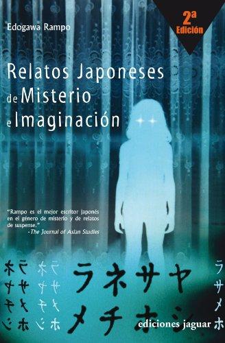 9788496423541: Relatos japoneses de misterio e imaginacion/ Japanese Tales of Mystery and Imagination (La Barca De Caronte/ the Boat of Caronte) (Spanish Edition)