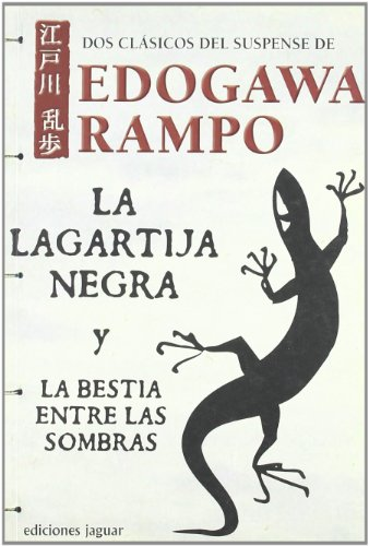 9788496423633: La lagartija negra & La bestia entre las sombras/ The Black Lizard & The Beast in the Shadow (La Barca De Caronte/ the Boat of Caronte) (Spanish Edition)