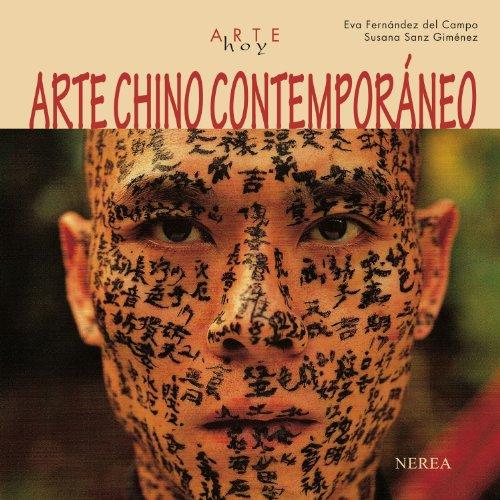 9788496431935: Arte chino contemporáneo (Arte hoy) (Spanish Edition)