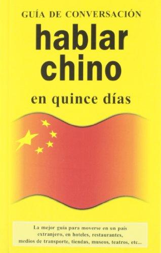 9788496445055: Hablar chino (GUIAS DE CONVERSACIÓN)