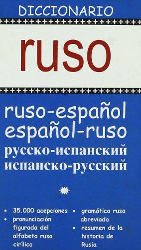 9788496445130: Diccionario Ruso - Ruso Espanol/Espanol Ruso (Spanish Edition)