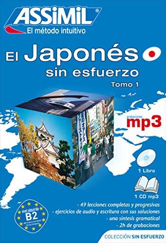 9788496481282: El Japones Sin Esfuerzo: v. 1
