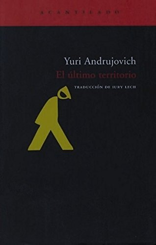 9788496489653: El ultimo territorio / The last territory (Spanish Edition)