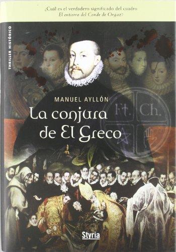La conjura de El Greco: Ayllón, Manuel