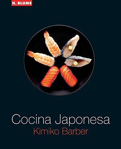 9788496669512: Cocina japonesa / Japanese Cuisine