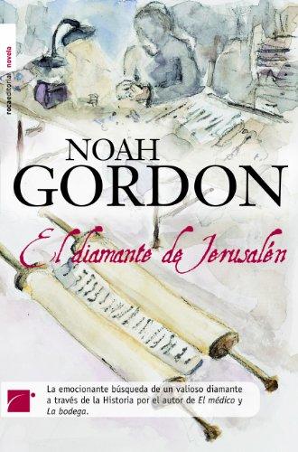 9788496791893: Diamante de Jerusalen, El (Spanish Edition)