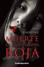 9788496829169: Muerte de una heroína roja (Narrativa (books 4 Pocket))