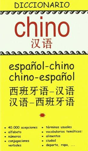 9788496865686: Dº Chino-Esp CHI-ESP/ESP-CHI (DICCIONARIOS)
