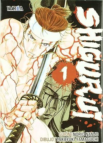 9788496967601: Shigurui 1 (Spanish Edition)