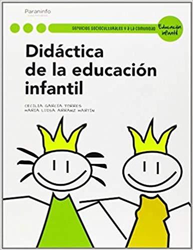 9788497327886: DIDÁCTICA DE LA EDUCACIÓN INFANTIL (NOVEDAD 2011)
