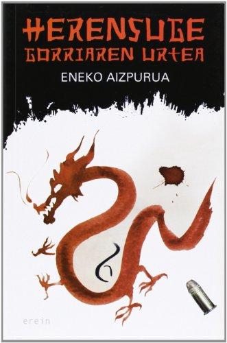 Herensuge Gorriaren Urtea (Paperback): Eneko Aizpurua Urteaga