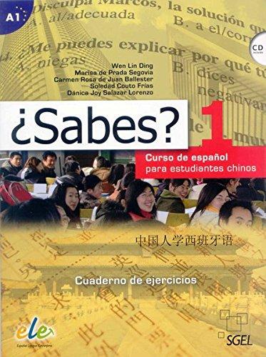 9788497785723: ¿Sabes? 1 cuaderno de ejercicios: Curso de español para estudiantes chinos