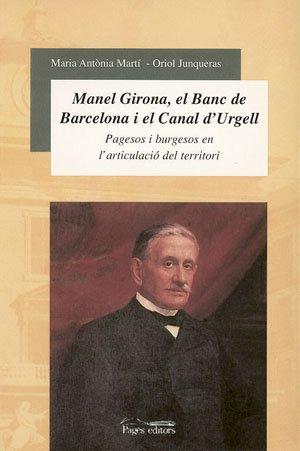 Manel Girona, el Banc de Sabadell i: Oriol Junqueras i