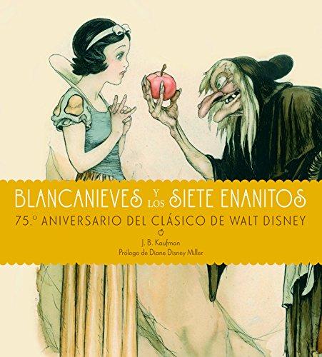 9788497859042: Blancanieves