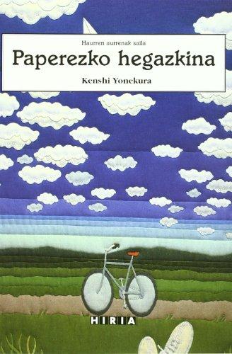 9788497972185: Paperezko Hegazkina