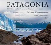 9788498010152: Patagonia: El último confín de la naturaleza