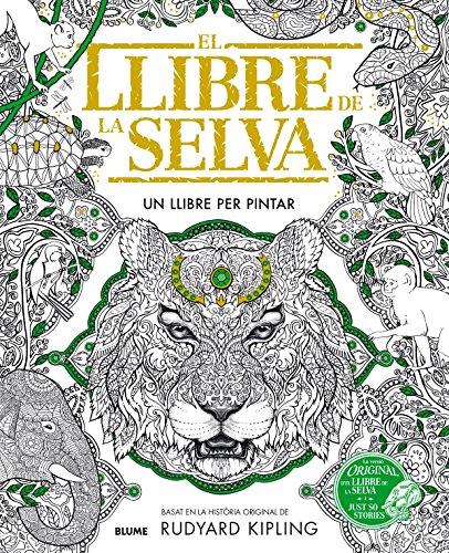 9788498019063: Llibre de la selva: Un llibre per pintar