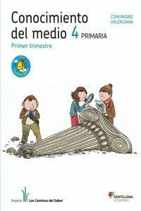 CONOCIMIENTO DEL MEDIO 4 PRIMARIA M LIGERA: Varios autores