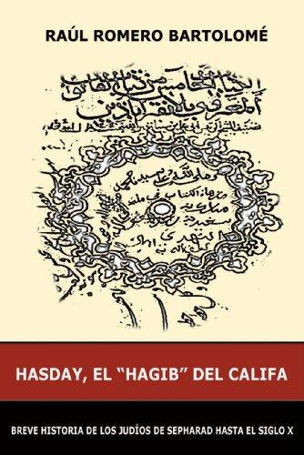 9788498218343: Hasday, El