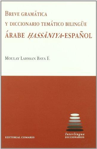 Breve gramatica y diccionario tematico bilingue Arabe: Lahssan Baya, Moulay