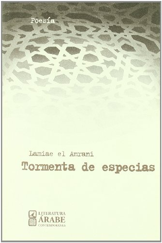 Tormenta de especias: El Amrani, Lamiae