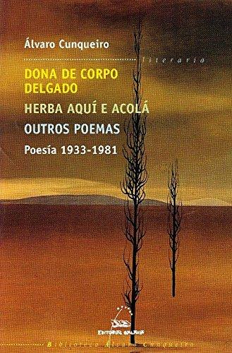 9788498653816: Poesía 1933-1981